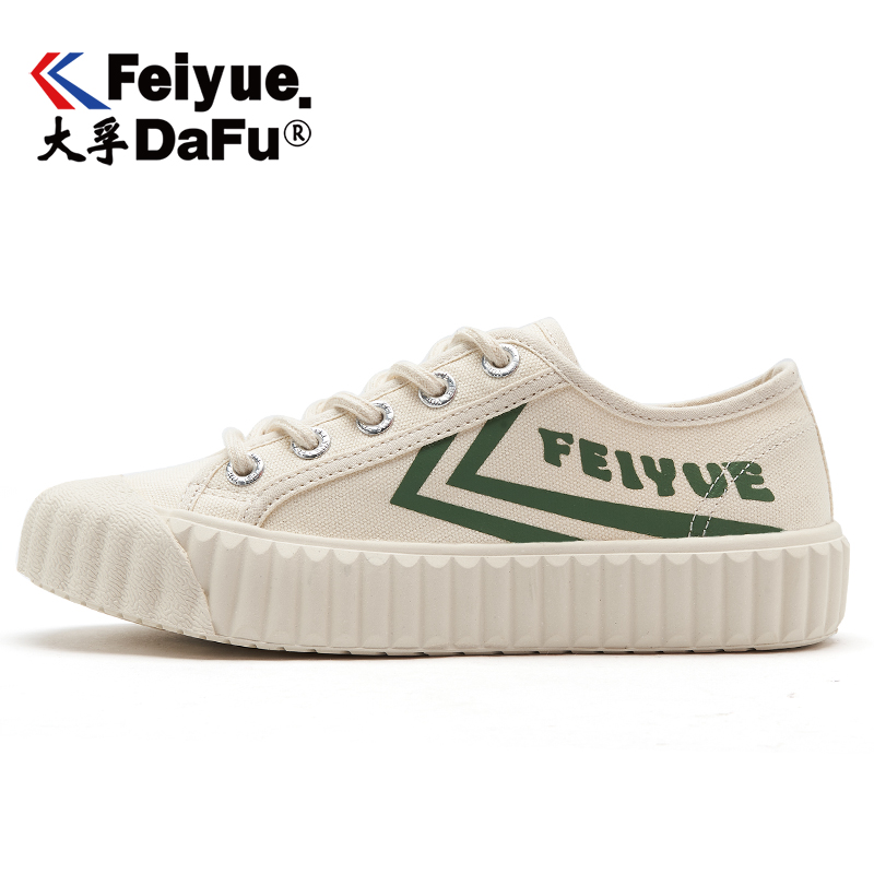 Feiyue Canvas Vulcanized Shoes 8332 Casual Men Women's Shoes Breathable Flats Sneakers Elastic Insole Non-slip Fashion Sneaker