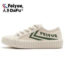 Feiyue Canvas Vulcanized Shoes 8332 Casual Men Women's
