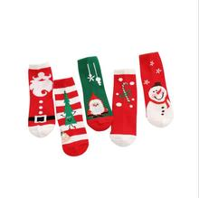 5Pairs / Lot  Christmas Socks Childrens Cotton Boy Girls Manufacturers Wholesale Youth