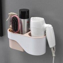 Волосы сушилка для одежды настенный кронштейн для хранения организатор инструменты для укладки бигуди кисти держатель моющее средство MU8669
