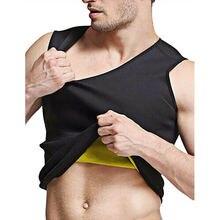 Мужской неопреновый костюм для сауны хит формирователь тела