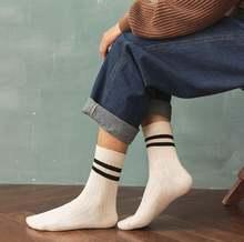 Носки мужские в японском стиле простые хлопковые ретро толстые