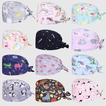 Медицинские операционные шапочки для женщин, мужчин, ветеринаров, медсестры, медсестры, шляпы для работы, больница, Кепка с черепом