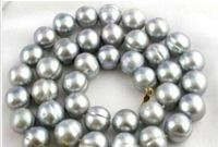 24 AAA+ 9 10MM South Sea gray Baroque Pearl Necklace
