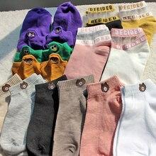KingDeng Fall Ankle Socks For Woman Cute Kawaii Harajuku Pink  Cartoon Bear Sock Korean Style Women Streetwear Funny Design