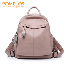 POMELOS Women's Backpacks 2019 New Arrival Soft High Qualit PU Leather Backpack Fashion Schoolbag Casual Backpack For Girls simple casual fashion pu leather backpack schoolbag for men
