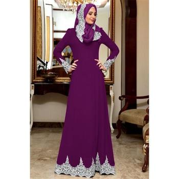 Muslim Abaya Dresses for Women Dubai Abaya Indian Dress Lace Islamic Clothing Arab Middle East
