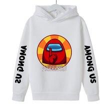 У нас толстовки детские повседневные пуловеры горячая игра между нами Детская куртка с капюшоном для мальчиков и для девочек осень зима дли...