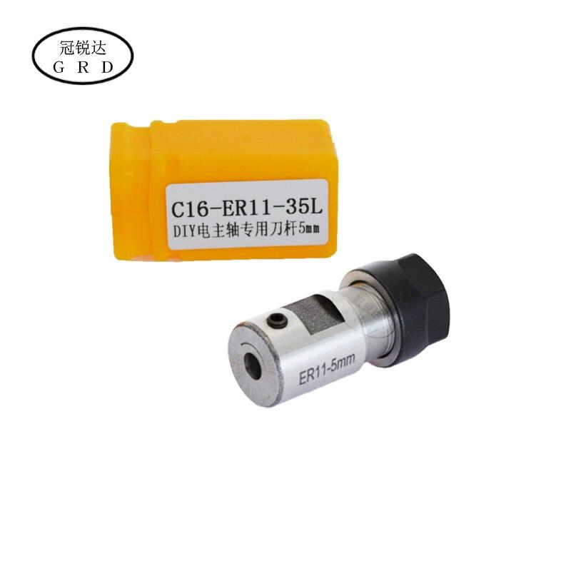Гравировальный держатель инструмента C16 ER11 5 мм 6 мм 6,35 мм 8 мм для моторный шпиндель ER держатель инструмента