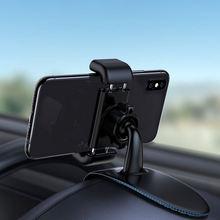 Автомобильный держатель для телефона tesla model 3 series с