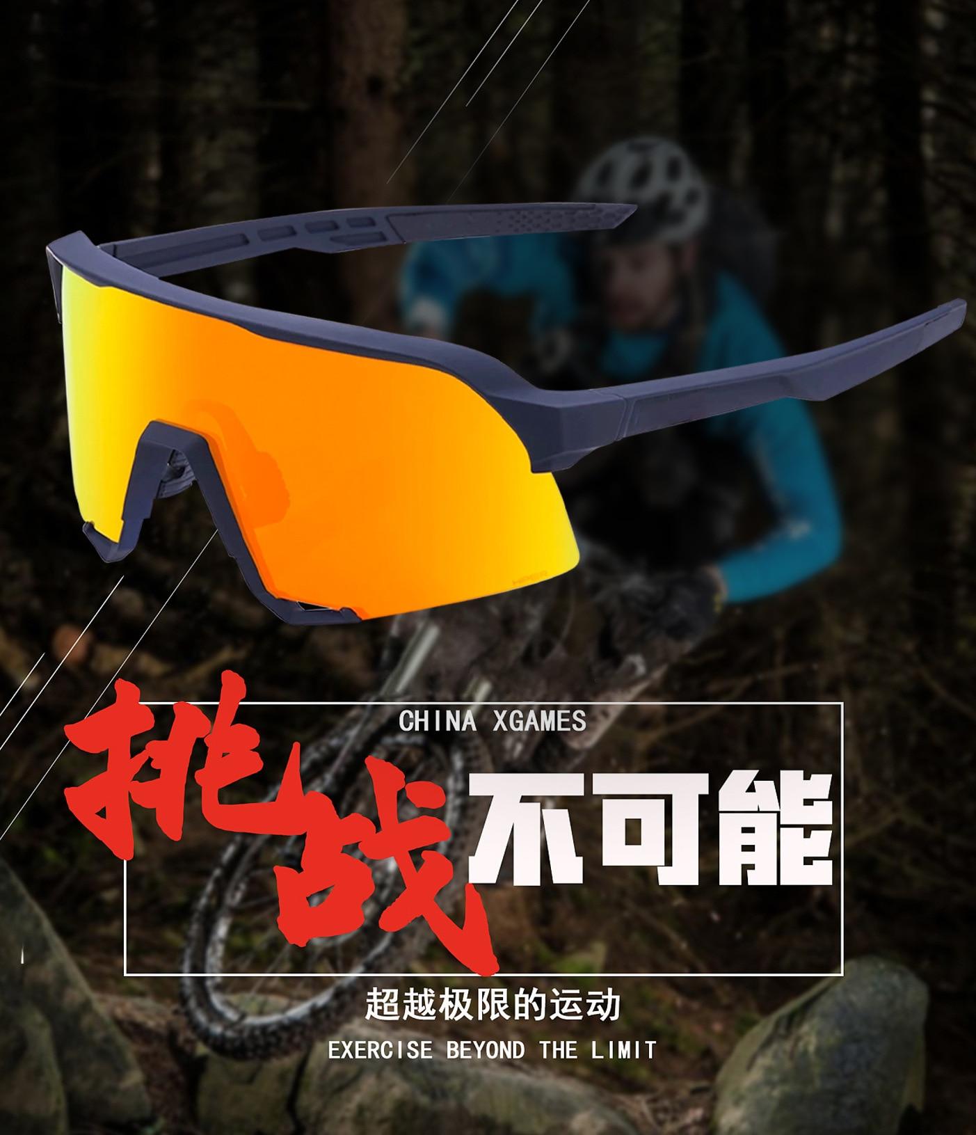 Cheap Óculos de ciclismo