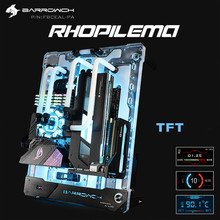 Barrow water cooling watey Rhopilema Acrylic Board Cases New Limited Edition Equipped With Temperature Digital Display FBCEAL-PA
