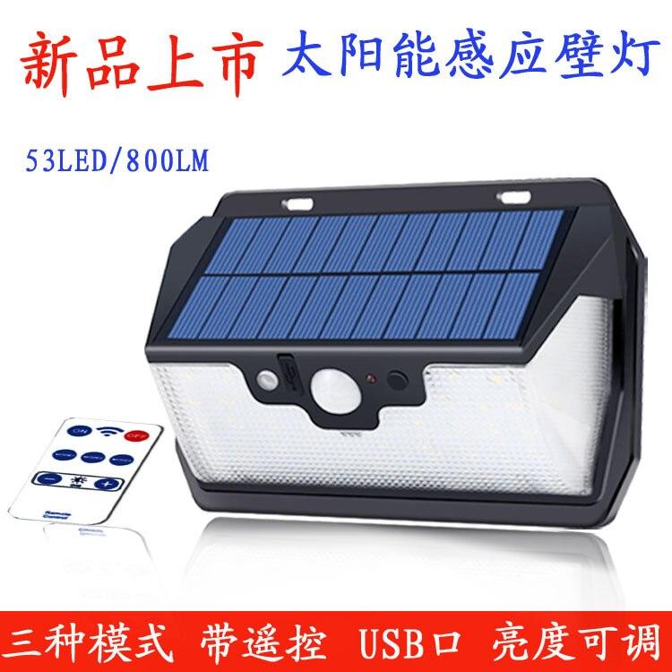 Factory Direct Selling High-Power Waterproof Solar Three Shining Courtyard Lighting Landscape Sensing Wall Lamp 55LED Lamp