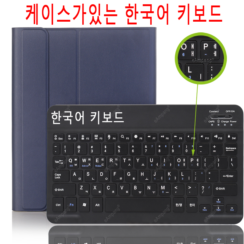 Korean Keyboard Coffee Keyboard Case For ipad 10 2 2019 7 7th 8th Generation A2197 A2198 A2200 A2232 Detachable