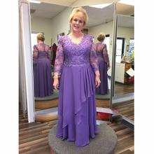 Purple Lace Chiffon Mother of the Bride Dress