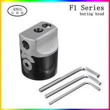 Cabezal de taladrado tipo F1 de 2 pulgadas y 50mm, barra taladradora de torno de 12mm, soporte de fresado para vástago MT2, MT3, R8, herramientas de torno de fresado + llave hexagonal