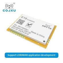 Cojxu e19 915m20s sx1276 915mhz lora модуль 20dbm 100mw 5km
