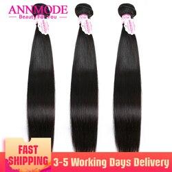 خصلات شعر برازيلي مموج مستقيمة 100% حزمة شعر بشري 3/4 قطعة وصلات شعر غير ريمي اللون الطبيعي