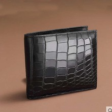 afanzhe Thailand crocodile leather men wallet business men w