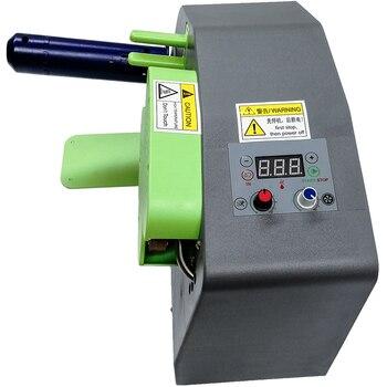 Máquina de enchimento automática do saco do descanso do ar do filme da bolha máquina do saco da bolha|Máquina de almofada de ar| |  -