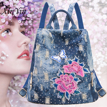 Anti-theft vintage travel denim big backpack casual personality women flower embroidery bag fashion school teenager