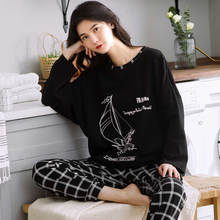 Размера плюс пижамы для женщин; Сезон весна осень; Новая рубашка