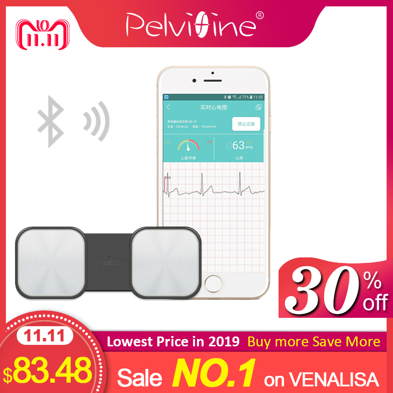 Pelvifine portable ECG Heart Monitor for Heart Performance Without Electrode Home Wireles EKG tracker Monitoring ios and Android