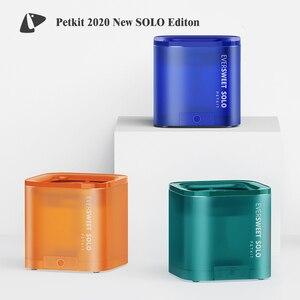PETKIT 1.85L антистатическое электрическое домашнее животное фонтан светодиодный светильник индикатор автоматическое отключение насоса Двойн...