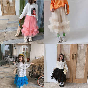 女の赤ちゃんフリルドレープロングスカートチュールメッシュ秋ファッション女の子 1 キロ #52 - SALE ITEM ママ & キッズ