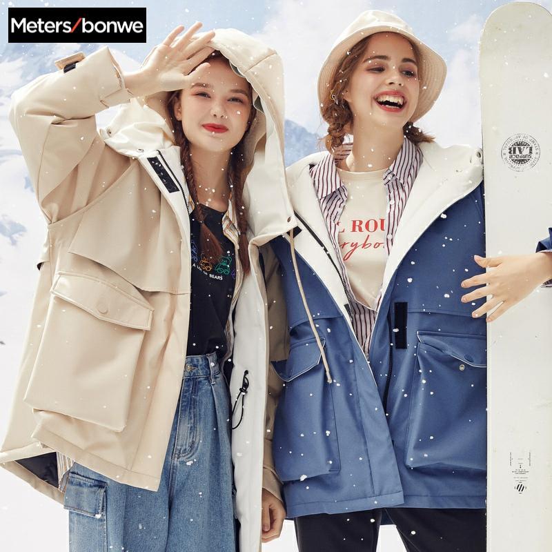 Metersbonwe 2019 Winter Women's Cotton Padded Coat Padded Hooded Parkas Female Outwear Warm Tooling Outwear Clothing