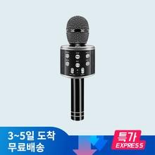 Microphone sans fil Bluetooth pour enfants, jouets, karaoké, Portable, Machine, haut-parleur, pour fête à la maison, chant, WS858