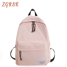 Female Nylon Backpack Bagpack Women School Bags For Teenagers Girls Back Pack Bagpack Ladies Students Backpacks Bookbags все цены