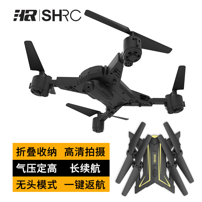 S59 Folding Quadcopter Long Life High Unmanned Aerial Vehicle Long Time Real-Time Aerial Remote-control Aircraft