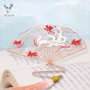 9-хвостая лисица в китайском стиле, складной веер, металлические художественные заклады, ажурная книжка с кисточкой, знак, креативные сувени...
