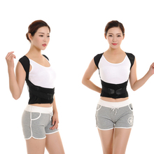 Men Women Back Posture Corrector Brace Shoulder Support Belt  Lumbar Corset Correction Orthopedic