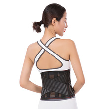 Adjustable Tourmaline Lower Back Waist Support Brace Self-heating Magnetic Therapy Double Banded Waist Belt Lumbar Support H02 sfit adjustable waist tourmaline self heating magnetic therapy back waist support belt lumbar health care brace massage band