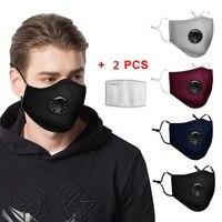 قابل للغسل قابلة لإعادة الاستخدام مكافحة التلوث قناع الوجه مع تنفس الهواء و 2 مرشحات PM2.5 أقنعة الاطفال الكبار قناع Fliter PM2.5