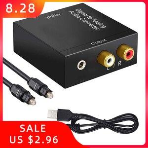البصرية الرقمية ستيريو الصوت SPDIF كيبلات محوري إشارة لتحويل النظير DAC 3.5 مللي متر جاك 2 * RCA مكبر للصوت فك محول 3.5