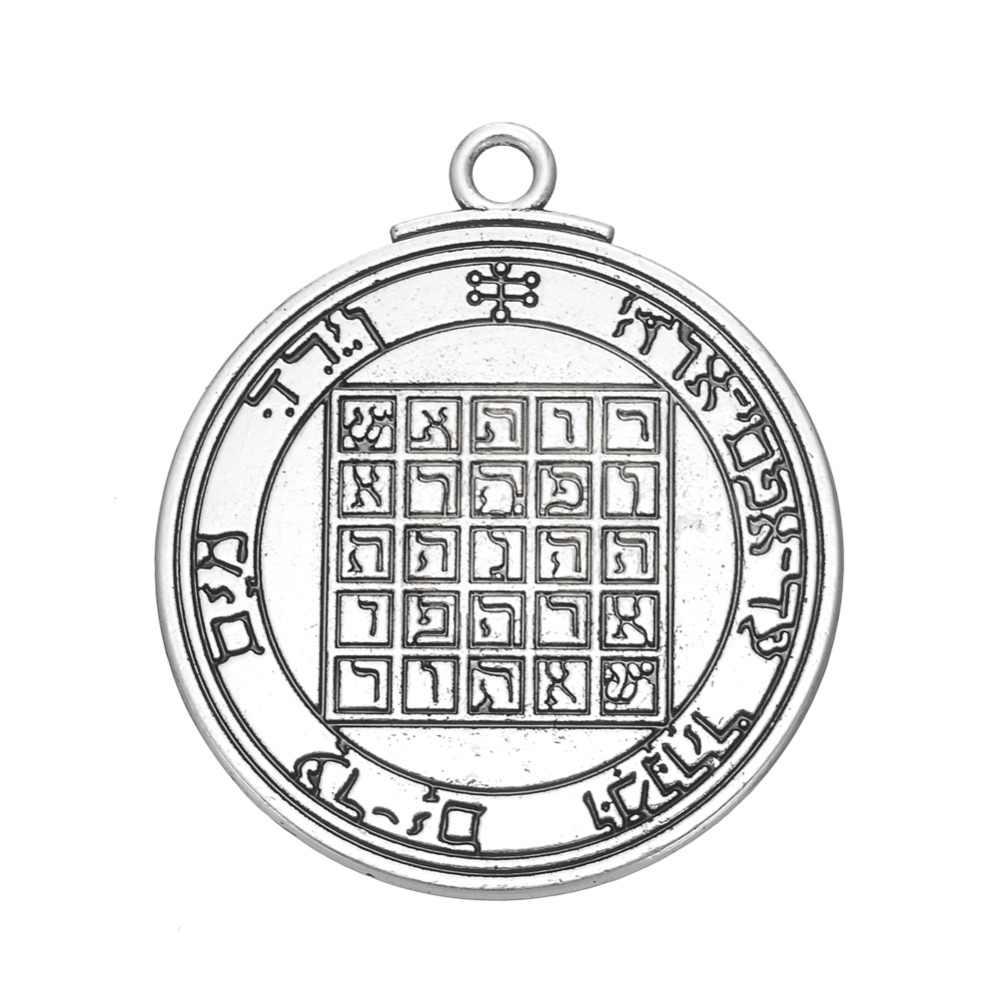 Dawapara pentagram marsa talizman salomon hermetyczny kabała charms amuletos de la suerte duże wisiorki do tworzenia biżuterii