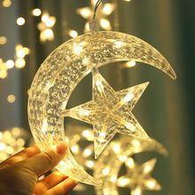 2.5m Curtain String Lights Star Moon Shape For Party Holiday Wedding Home Store Q84D for LED