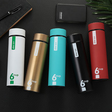Business stainless steel vacuum flask double insulation cup gift portable office