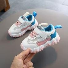 Детская дышащая повседневная обувь; Обувь для бега с мягкой