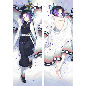 Image 2 - Nuovo Design Dakimakura Demon Slayer: Kimetsu Ao Yaiba Anime Kochou Shinobu abbraccia federa Kamado Nezuko