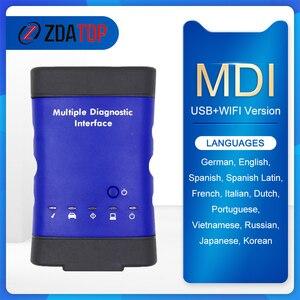 Image 5 - Программное обеспечение V2020.3 для GM, многофункциональный диагностический интерфейс для GM MDI WIFI ForBuick для Opel ForChevrolet сканер Tech2Win GDS2