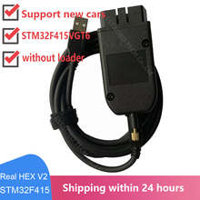2020 OBDII Cable 20.4 interface 20.12 HEX V2 USB Interface FOR VW AUDI Skoda Seat Really hex v2 Supports CAN and UDS protocols