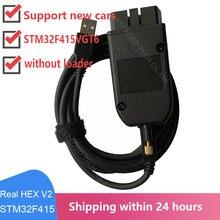 2020 Cable OBDII interfaz 20,4 hexagonal 20,12 V2 interfaz USB para VW AUDI Skoda asiento realmente hex-v2 apoya y UDS protocolos