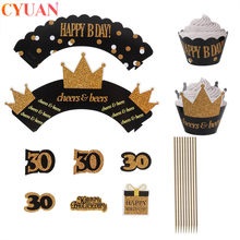 12set 30th 40th 50th 60th Cake Topper Gold Black Crown Cupcake Wrappers Happy Birthday Party Decorations Adult Anniversary Decor(China)