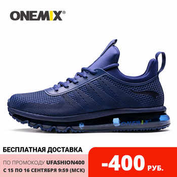 ONEMIX Running Shoes Men High Top Sports Shoes Male Soft Windproof Sneakers For Outdoor Walking Jogging Trekking Shoes Size 47 - DISCOUNT ITEM  50 OFF Sports & Entertainment