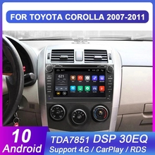 Eunavi Radio multimedia con pantalla táctil para coche, estéreo PC 2 din Android 10 TDA7851, DVD, GPS para Toyota Corolla 2007 a 2008, 2009, 2010, 2011
