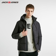 JackJones Winter Men's Trend Hooded Basic Down Jacket Fashio